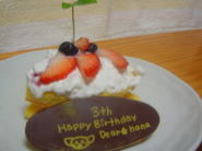 hana*birthday